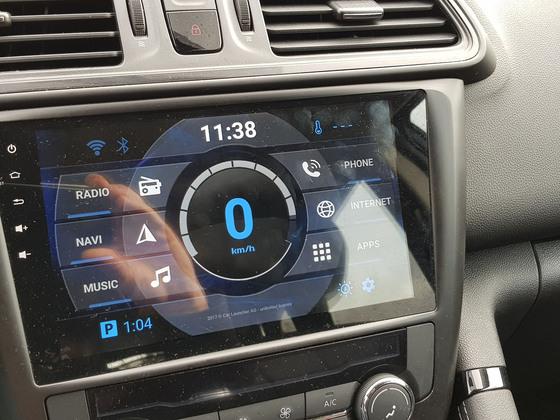Tuning für das China Radio