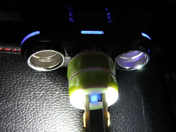 LED Fußbodenlicht umgebaut hinten